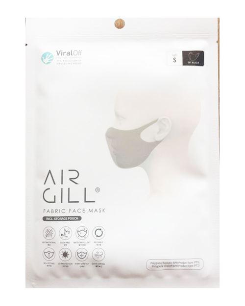 AirGill Reusable Face Mask - ViralOff Technology