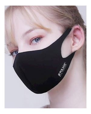 AirGill Reusable Face Mask - ViralOff Technology